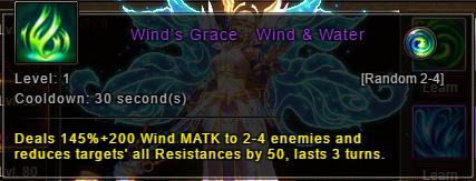 wartune-patch-6-1-freya-frigga-winds-grace-before