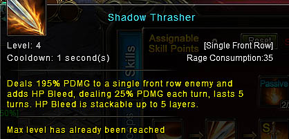 [Wartune Patch 6.1] Shadow Thrusher Knight Skill