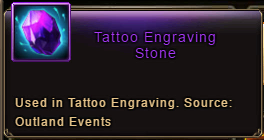 Wartune Patch 6.1 Tattoo Engraving Stone