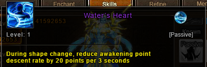 wartune-patch-6-1-water-passive-waters-heart-before