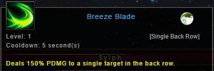 wartune-patch-6-1-wind-sylph-skill-breeze-blade-after