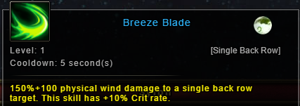 wartune-patch-6-1-wind-sylph-skill-breeze-blade-before