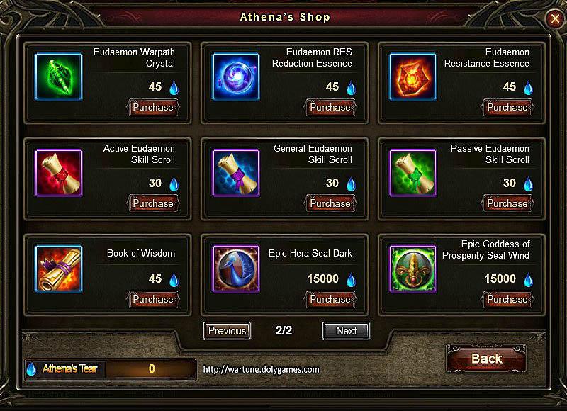 Athena's War shop 2