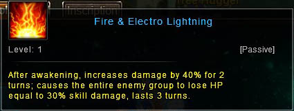 Wartune Patch 6.5 Fire & Electro Lightning skill
