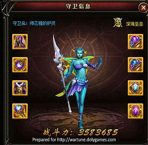 Wartune China Patch 7.5 pics 2