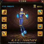 Wartune China Patch 7.5 pics 3