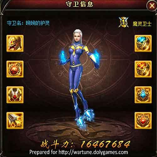 Wartune China Patch 7.5 pics 3