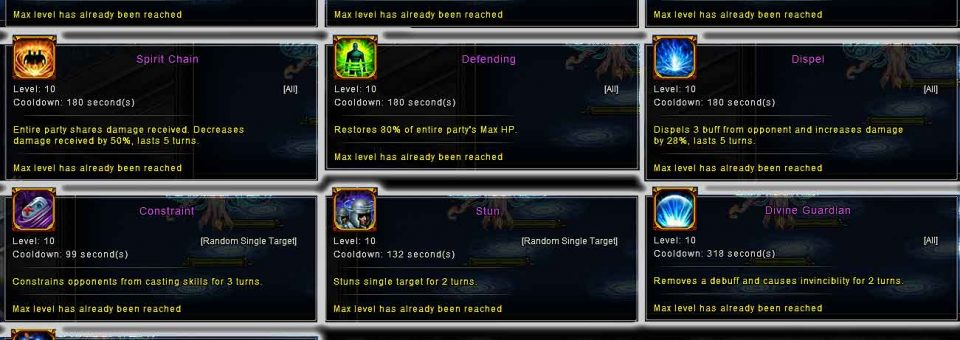 Sylph Expedition REFERENCE