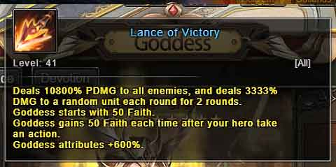 Wartune Patch 8.1 Goddesses guide Lance of Victory